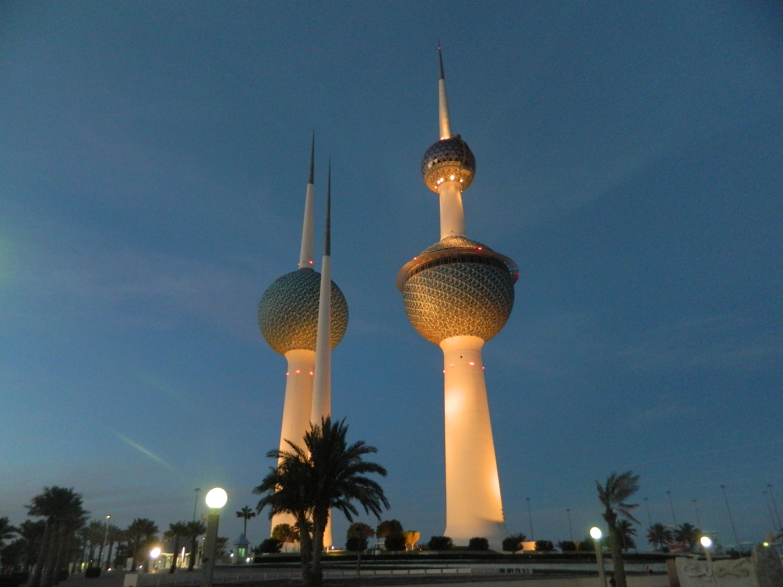 Forex kuwait